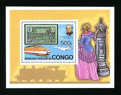 Congo Peoples Republic Scott #503 MNH Rowland Hill Stamps Philately Trains CV$6+