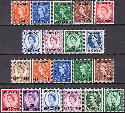 Kuwait 1956 & 1957 Issues, SG 110 - 130, Mint Hinged, Cat £50