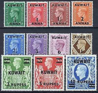 Kuwait 1948 issue, SG 64 - 73a, Mint Hinged, Cat £95