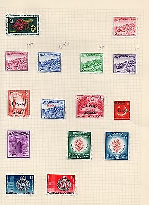 PAKISTAN 1960s Stamp Collection MINT inc SERVICE Issues REF:QD397