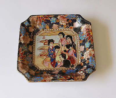 Hand Painted Chinese Pottery Dish/Plate with Chinese Women & Floral Design 20 cm
