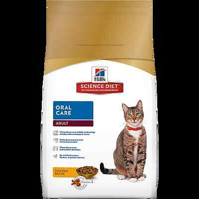 Hills Science Diet Oral Care For Adult Cats-2Kg NEW