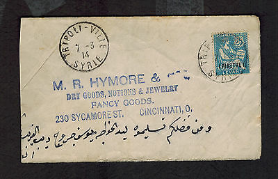 1914 Tripoli Syria  French Post Office Cover to USA