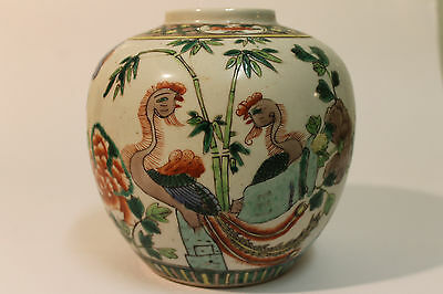 Chinese Hand-painted Porcelain Vase Qing Dynasty Qianlong period