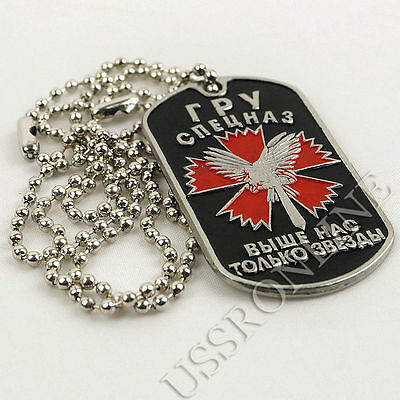 Russian Army Spetsnaz GRU Special Forces Dog Tag with Chain