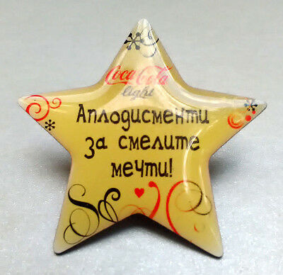 Coca-Cola Advertisement Pin Badge With Inscriptions In Cyrillic