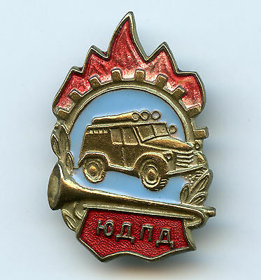Russia USSR Young Firefighter Badge Fireman Nice Grade !!!