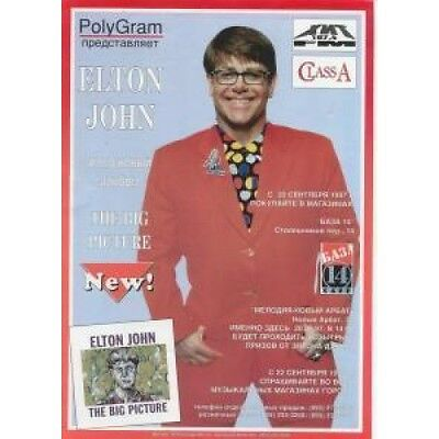 ELTON JOHN Big Picture POSTER Promo Colour Poster For Album Release Approx 21 X