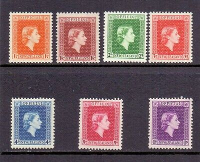 New Zealand. 7 LH Mint QE2 stamps. Issued 1954-63