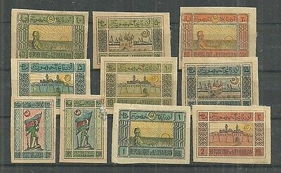 Azerbaijan Stamps Imperf #1-10 Set Of 10 (Hinged) From 1919.