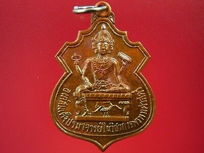 Phra Phrom, Copper Material Coin, Made Year B.E.2559 (2016), Genuine Thai Amulet