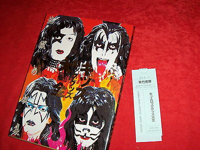 KISS - Rock Goods Collection Japan Book w. Figure Toy** Vintage Jap Kisstory II