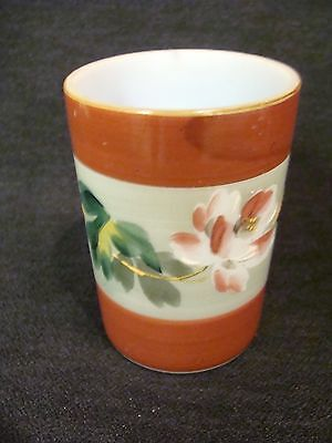 EAPG  Unknown Opaline Decorated Red Stripes Tumbler