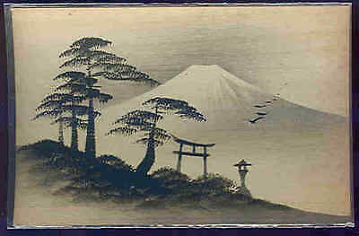 pc6029 postcard Japan Hand painted oil on thin wood stock MOBSC