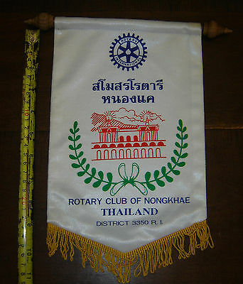 ROTARY CLUB OF NONGKHAE district 3350 vintage PENNANT BANNER THAILAND