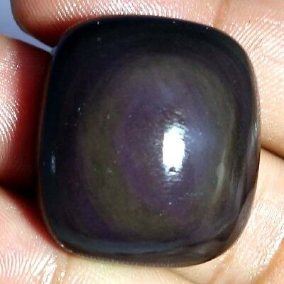 56.00Cts. 100% NATURAL EYE DESIGNER RAINBOW OBSIDIAN CUSHION CABOCHON GEMSTONES