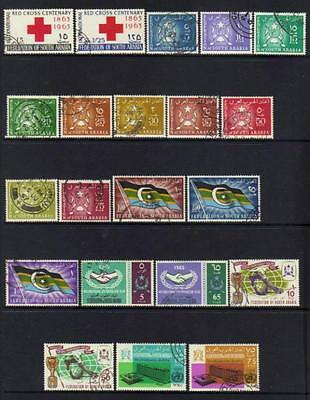 South Arabian Federation 1963-1966 Used Selection Incl Sets