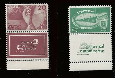 Israel stamps 1950 Immigration 20p-40p full tabs (Sc 33,34) MNH $500