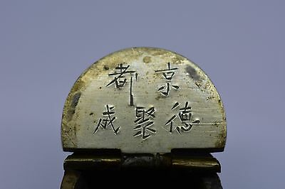 Antique Chinese Signed Character Marks Inkwell