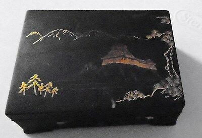 Vintage Japanese Komai Box   Inscribed And Dated 1951