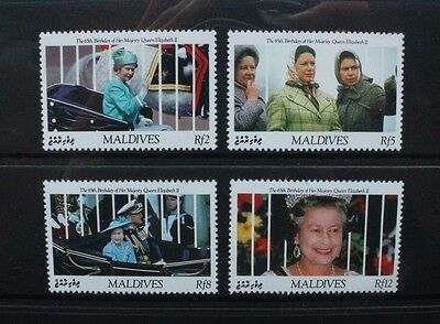 MALDIVE ISLANDS 1991 Queen 65th Birthday Set of 4 Mint Never Hinged. SG1506/1509