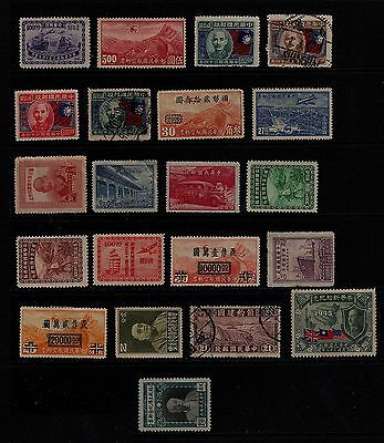 China Communist A Selection of odds (21 Stamps) FU MM