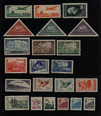 China Peoples Republic  A Selection of odds (22 Stamps) FU MM MNH