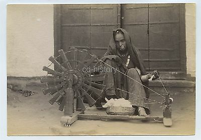Woman With Spinning Wheel In india c1880s Photo
