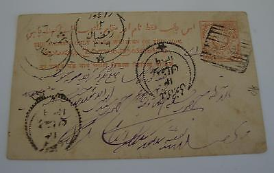Interesting Old Ottoman Turkey Eastern Postal Card Cover ~ Numerous Cancels
