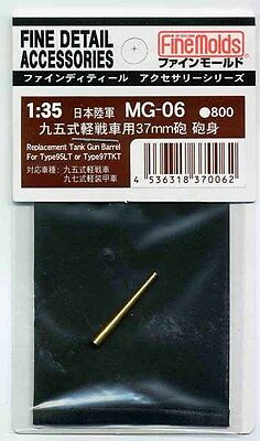 Fine Molds MG06 Replacement Tank Gun Barrel For Type95 LT/ Type97TKT 1/35 scale