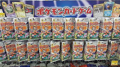 Pokemon Cards Japanese 20th Anniversary XY Booster Packs x 5