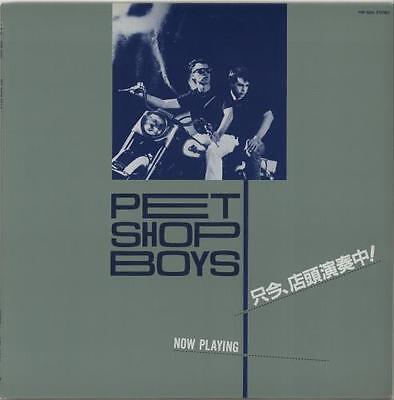 Now Playing Pet Shop Boys Japanese vinyl LP album record promo PRP-8305 EMI