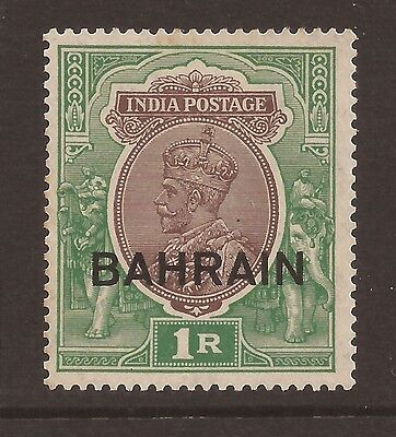BAHRAIN 1933 1r CHOCOLATE & GREEN SG12 EXTREMELY LIGHTLY MOUNTED MINT