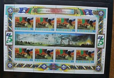 LESOTHO 1982 Boy Scouts. 50c. 1 SHEETLET of 8. Mint Never Hinged. SG477.