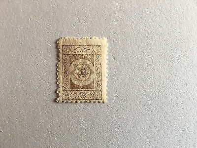 Afghanistan 1913 Post Card Stamp Mint