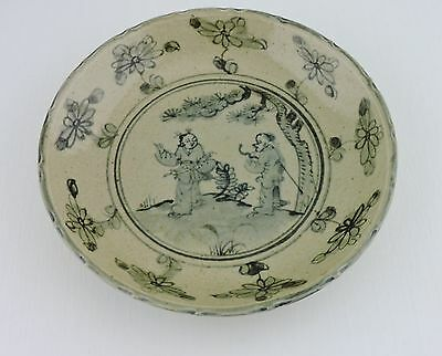 Antique ? Japanese Or Chinese Asian Signed Medallion Bowl Dish Lotus Famille