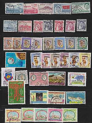 42 superb stamps from Kuwait