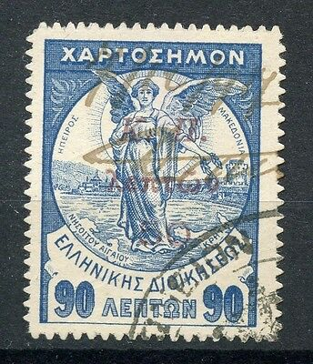 GREECE 1917 Charity KP 50 / 90 Lepta Used TAX Fiscal ????