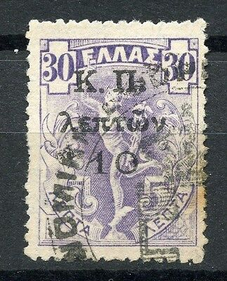 GREECE Charity stamp used as TAX Fiscal