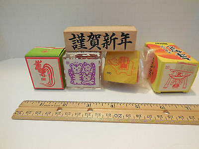 Japanese New Years Card (Nengajo) Rubber Stamps: Tiger, Ox, Rooster, Kanji