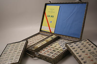 Large Brocade MahJong Set with Bone and Bamboo Tiles Oriental Chinese Gifts