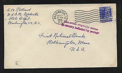Indonesia  , US  diplomatic pouch    mial cover  1955         MS1218