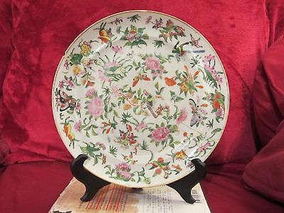 19th century antique Chinese famille rose plate, 9 1/2 inches