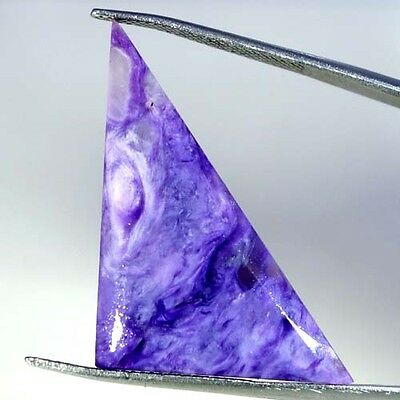 14.35Cts 100% NATURAL FABULOUS DESIGNER CHAROITE FANCY CABOCHON QUALITY GEMSTONE
