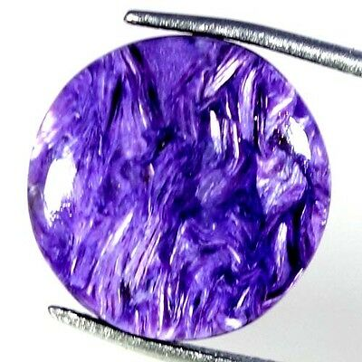09.55Cts. AAA 100% NATURAL CRYSTAL BLUE CHAROITE ROUND CABOCHON RUSSIAN GEMSTONE