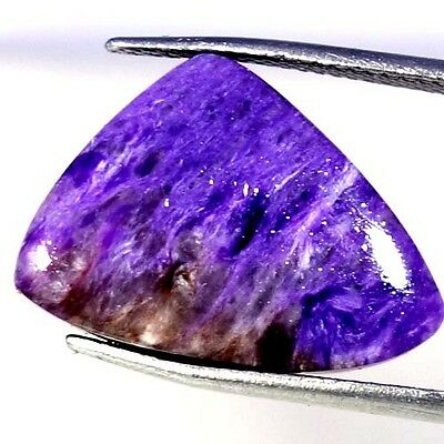 09.75Cts 100% NATURAL STUNNING DESIGNER CHAROITE FANCY CABOCHON RUSSIAN GEMSTONE