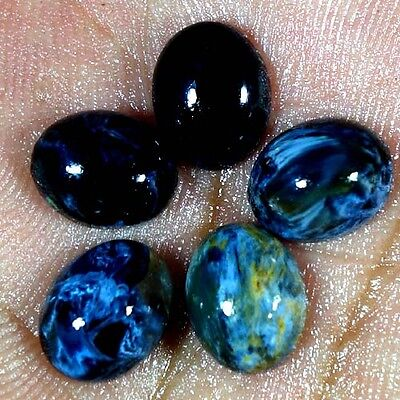 12.90Cts. 8X10MM 100% NATURAL PIETERSITE OVAL CABOCHON ~WHOLESALE LOT~ GEMSTONES