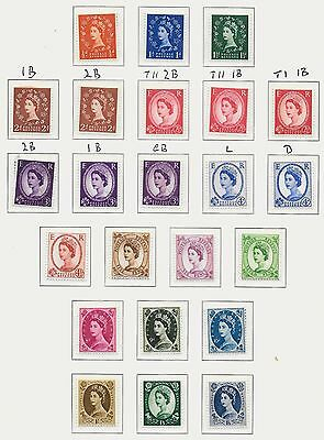 1960 PHOSPHOR ISSUES FULL SET OF 23 SG 610-618a UNMOUNTED MINT MNH UMM