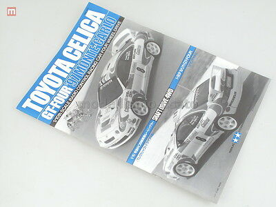 Tamiya Toyota Celica GT-Four '97 Manuale Vintage Instruction Manual modellismo