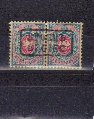 First Poland Stamp, Kingdom of POLAND 1860 Grójec in pair